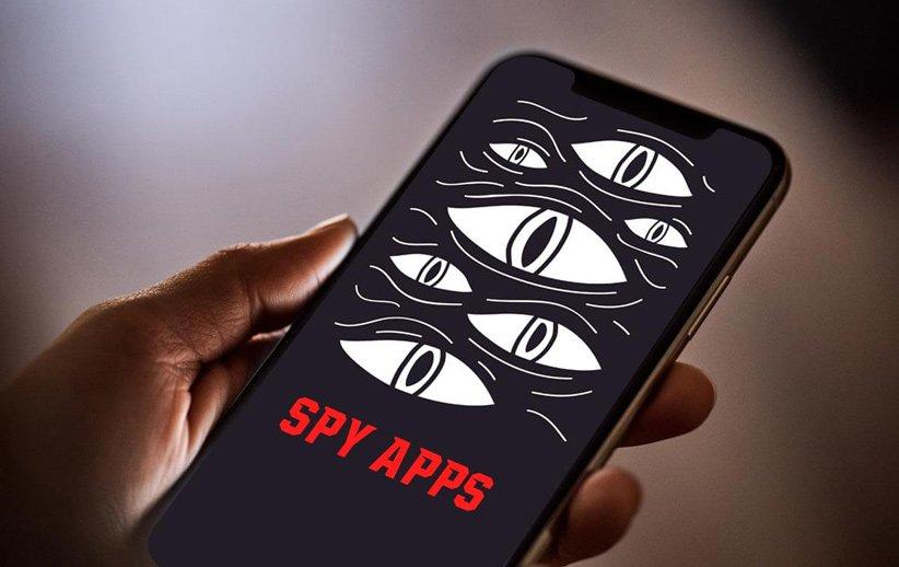 جاسوسی