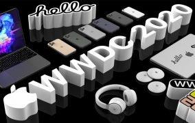 کنفرانس WWDC 2020