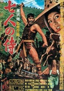 بهترین فیلم های جهان هفت سامورایی