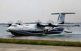 هواپیمای دوزیست AG600 ساخت چین
