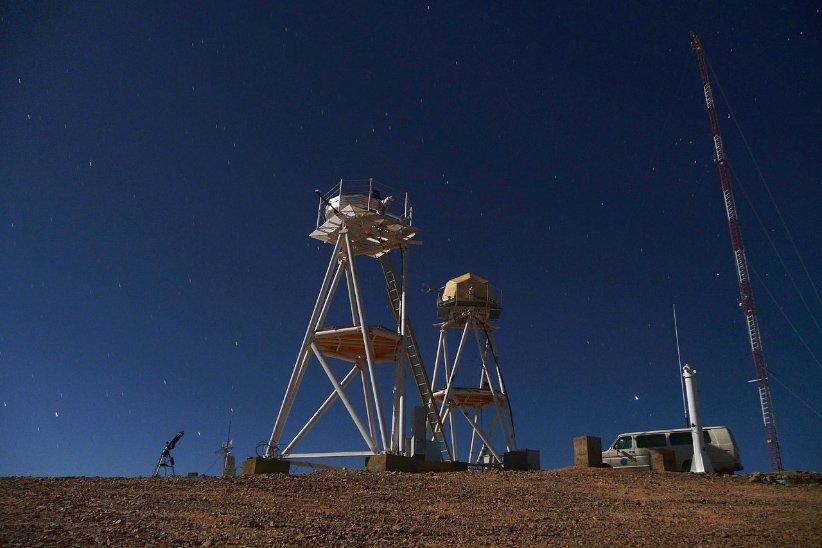 تجهیزات سنجش آسمان قله سرو آرمازونس