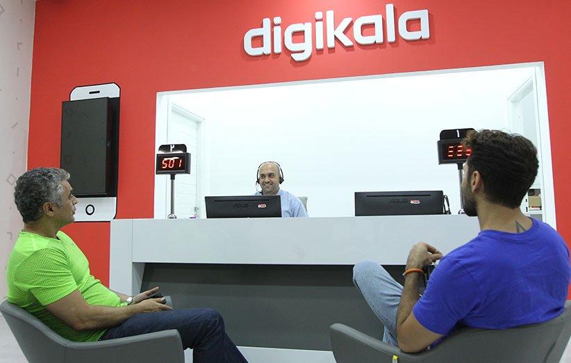 نخستین مرکز مراجعه حضوری مشتریان دیجیکالا افتتاح شد
