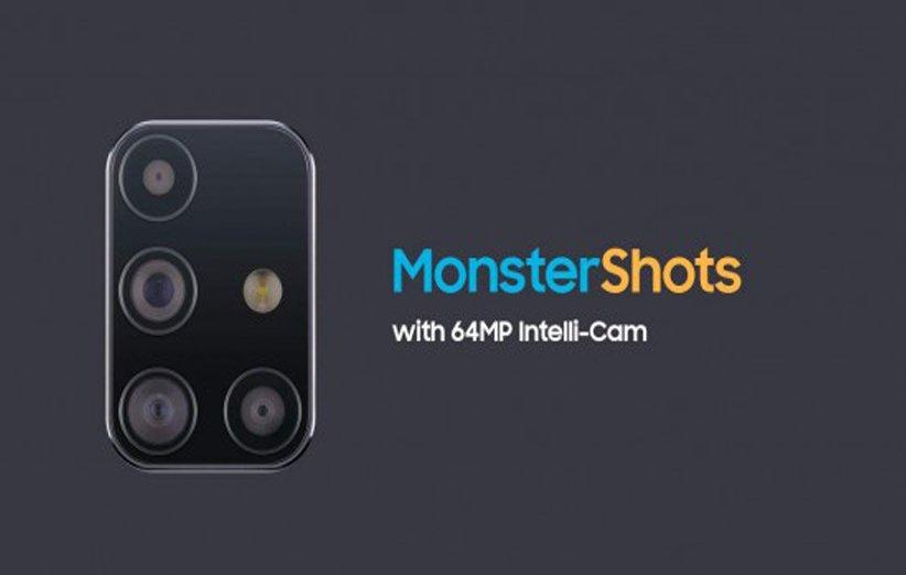 تیزر دوربین گوشی سامسونگ گلکسی M31s