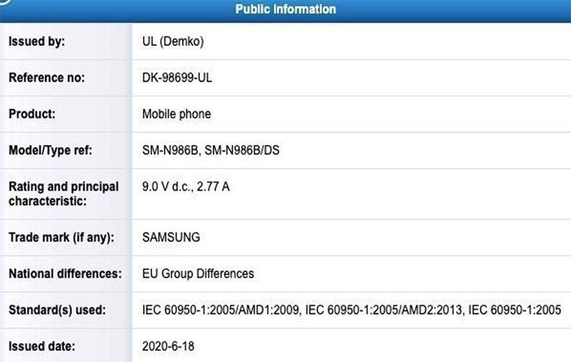 لیست کمیسیون فدرال ارتباطات از مشخصات سامسونگ گلکسی نوت 20 اولترا 5G