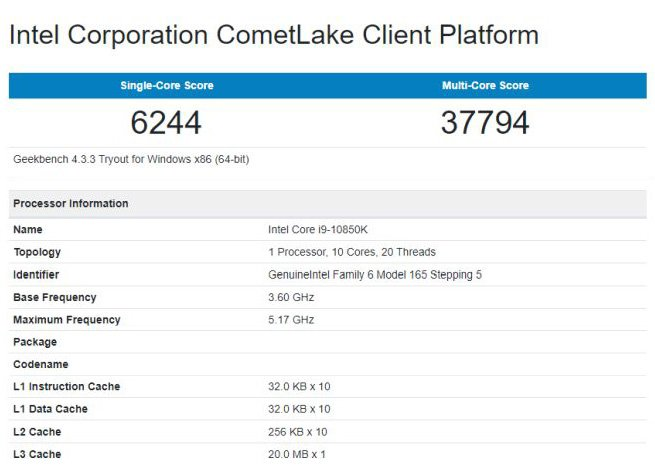 بنچمارک اینتل Core i9-10850K