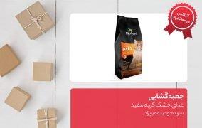 جعبه گشایی غذای خشک گربه مفید