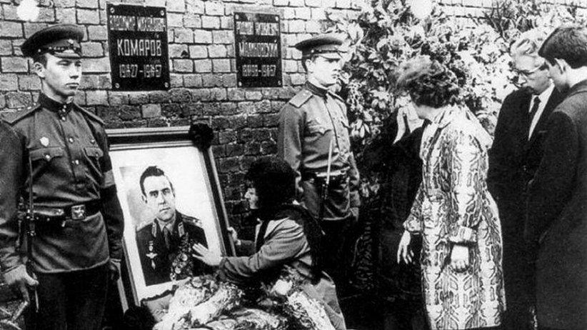 مراسم یادبود ولادیمیر کاماروف