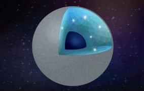 سیارهی فراخورشیدی از جنس الماس
