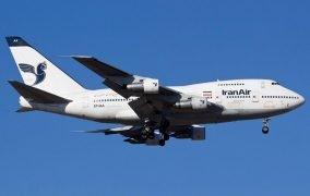 هواپیمای تاریخساز EP-IAA هما