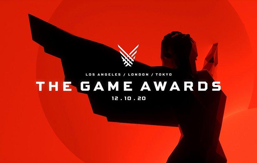 مراسم The Game Awards 2020