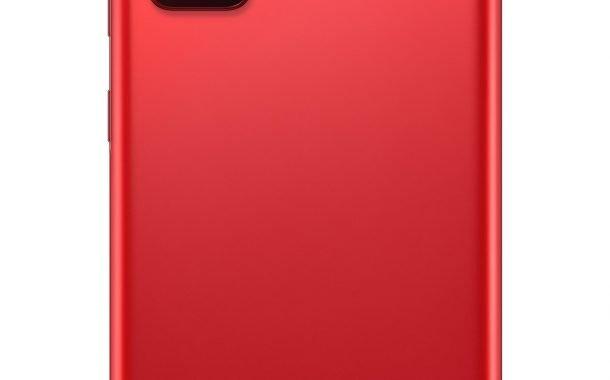 گوشی سامسونگ گلکسی اس 20 فن ادیشن 5G قرمز
