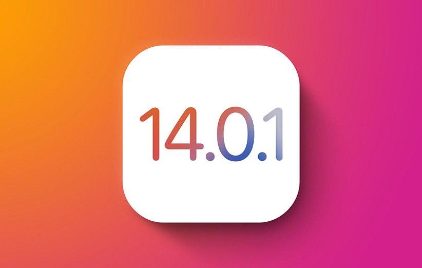 سیستم عامل iOS 14.0.1