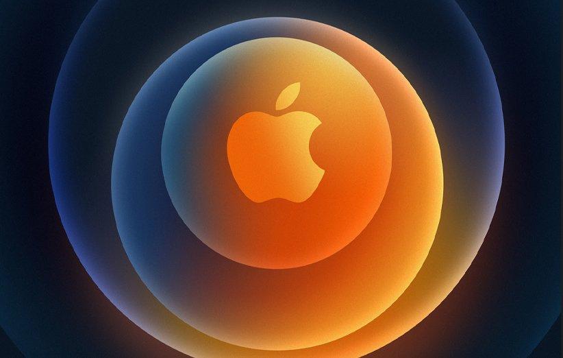 تصویری از لوگوی اپل در دعوتنامه مراسم 22 مهر