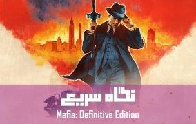 گیمپلی بازی Mafia: Definitive Edition