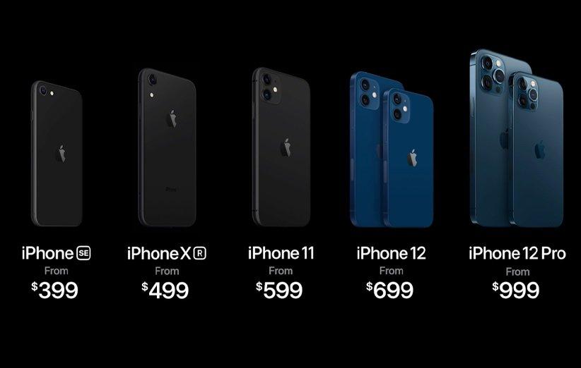 مقایسهی قیمت آیفونها