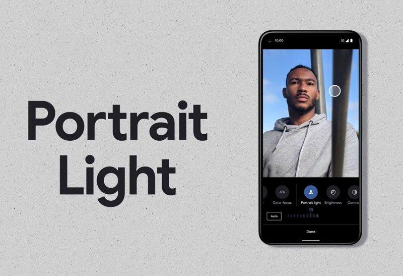 قابلیت Portrait Light در پیکسل 5