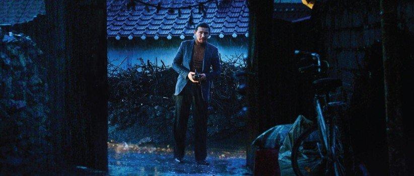 فیلم شیون
