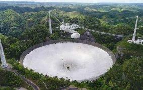 تلسکوپ رادیویی آرسیبو
