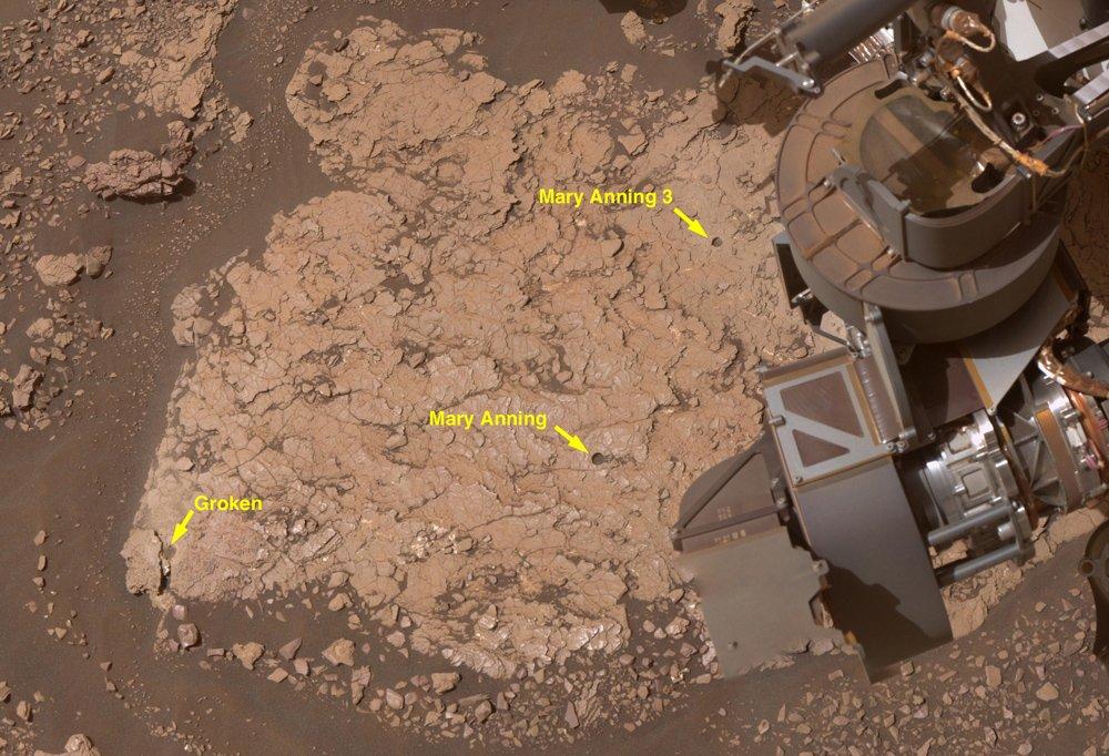منطقهی نمونهبرداری مری انینگ در مریخ