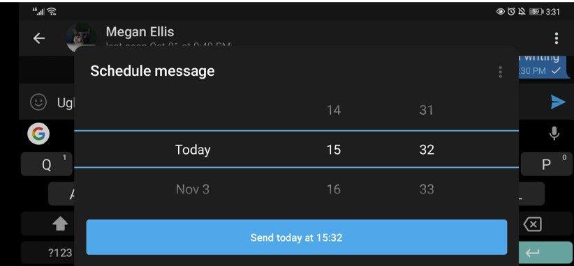 محیط کاربری تلگرام
