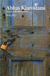 درها و یادها اثر عباس کیارستمی