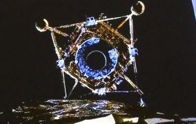 جدایش مجموعهی سطحنشین و صعودگر چانگای 5 از مجموعهی مدارگرد و وسیلهی نقلیهی بازگشت