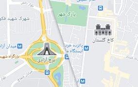 نمایی از نمادهای ویژهی گردشگری برای برخی از نقاط مهم تهران در گوگل مپ
