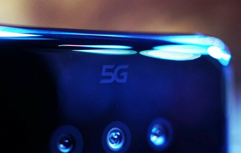 الجی V50 5G