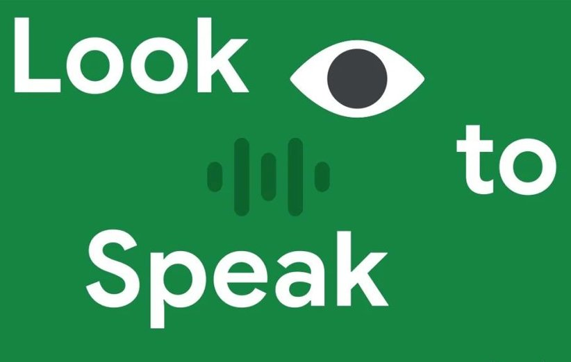 اپلیکیشن Look to Speak