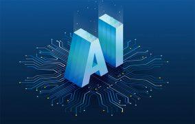 هوش مصنوعی در سال 2020