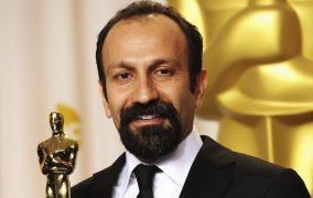 فیلم قهرمان از اصغر فرهادی