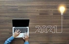 7 مهارت ضروری برای پیشرفت سال 2021 را بشناسید
