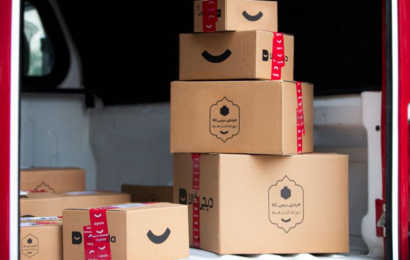 جعبه های دیجی کالا در جشنواره شب یلدا
