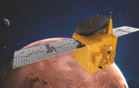 طرحی گرافیکی از رسیدن کاوشگر امید امارات به مریخ