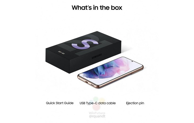 محتویات جعبهی گلکسی S21