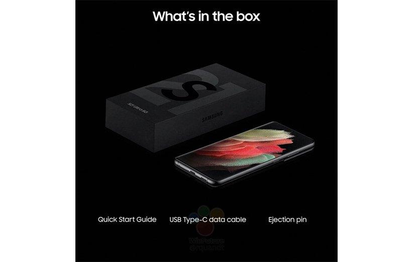 محتویات جعبهی گلکسی S21 اولترا