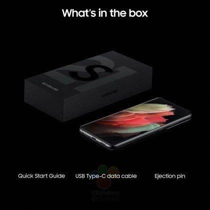 جعبه گلکسی S21