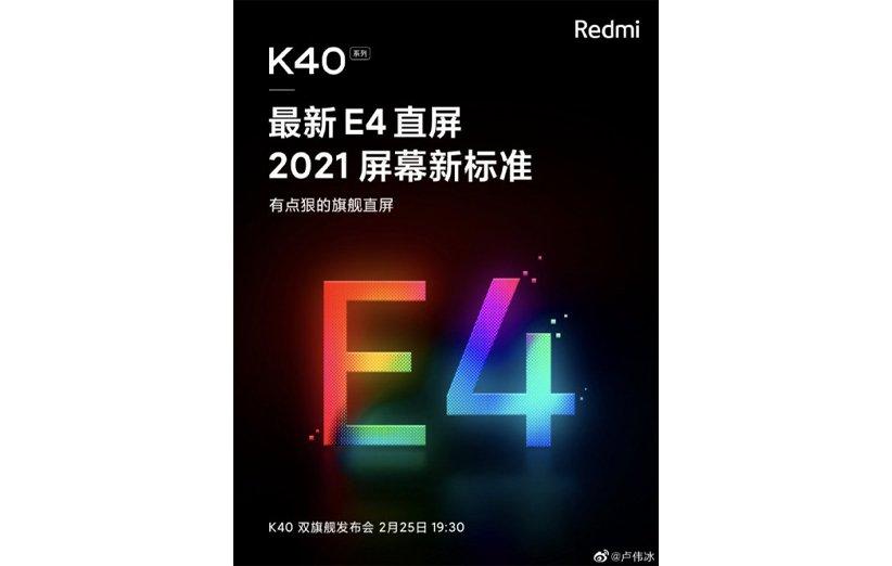 گوشی ردمی K40 نمایشگر 120 هرتزی