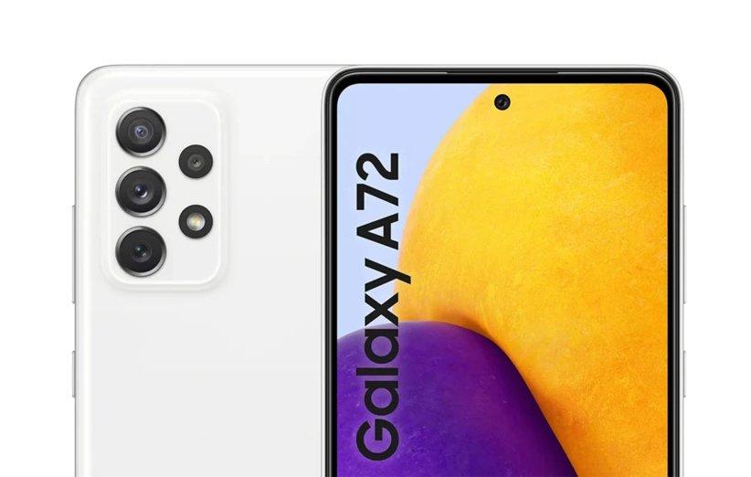Samsung Galaxy A72 4G 256/8 GB - گوشی سامسونگ گلکسی آ۷۲