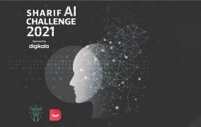 رویداد نبرد هوش مصنوعی شریف 2021
