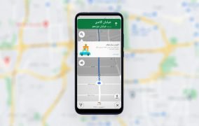 نمایی از مسیریابی در گوگل مپ به زبان فارسی