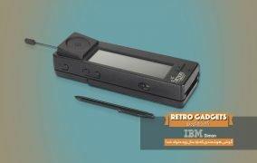 اولین گوشی هوشمند جهان - IBM Simon
