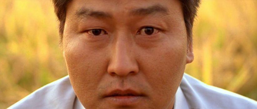 سونگ کانگ هو -