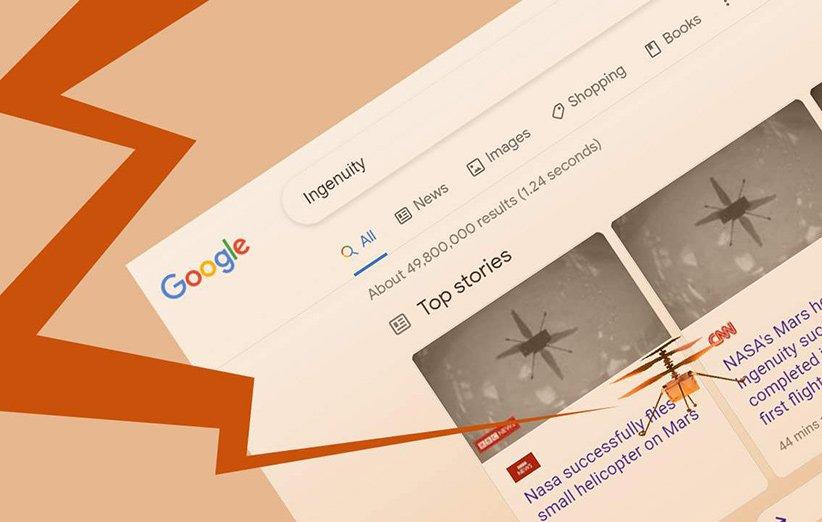 طرحی از تغییر صفحهی جستوجوی گوگل به مناسبت پرواز موفق بالگرد نبوغ در مریخ