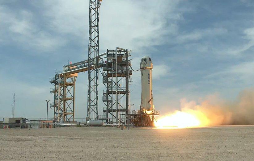 پرتاب امشب فضاپیمای نیو شپرد شرکت بلو اوریجین در مأموریت NS-15