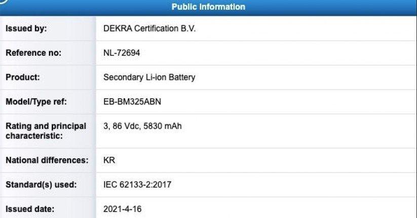 مشخصات باتری گوشی گلکسی M32