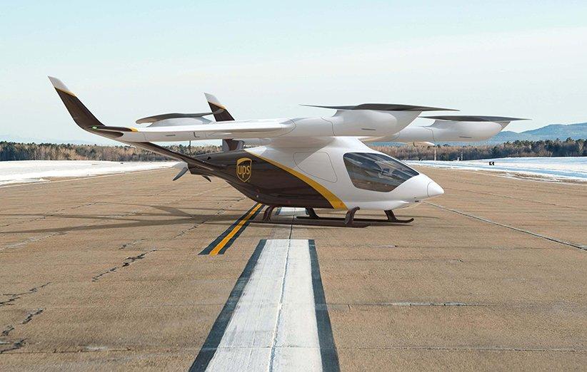 طرحی گرافیکی از هواگرد باری الکتریکی یوپیاس