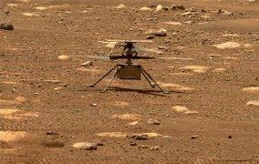 ویدیوی نخستین پرواز بالگرد نبوغ در مریخ