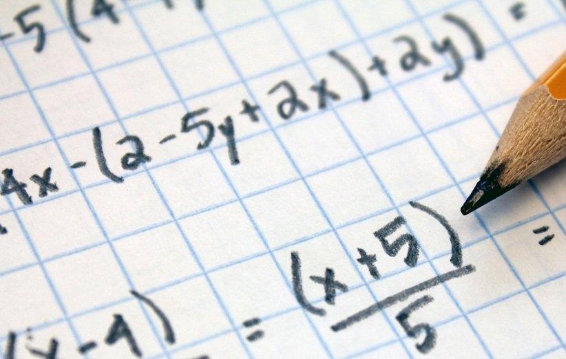 ناتوانی در حل مسائل ریاضی