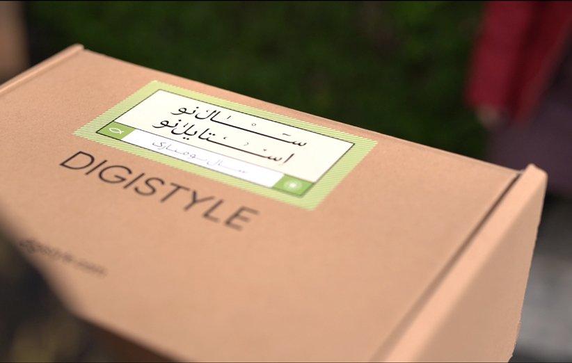 استایل ۱۴۰۰ برای همه؛ مشارکت دیجیاستایل در کمپین چوب لباسی موسسه خیریه وحدت